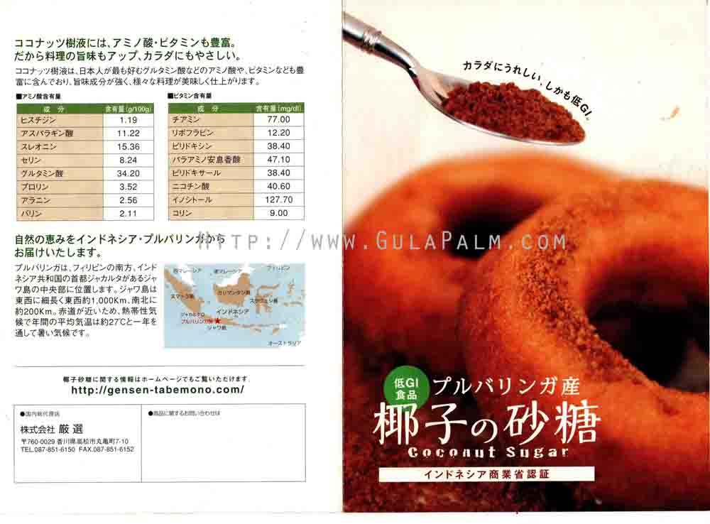 Gula Palm Sugar Curah